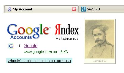 Google змінив favicon