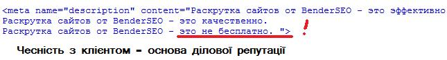 benderseo-code2.png