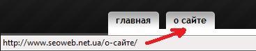 seoweb2.jpg