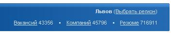 """Портал Mail.ru запустив розділ """"Робота в Україні"""""""