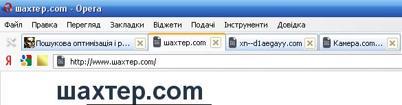 Кириличний домен верхнього рівня